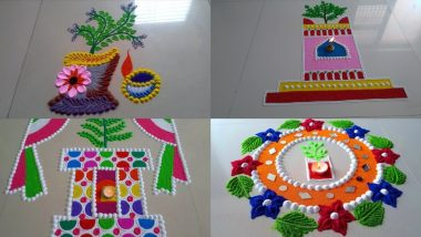 Tulsi Vivah 2020 Rangoli Designs: Create beautiful, attractive and unique Rangoli designs to make Tulsi wedding special, watch latest videos (Watch Videos)