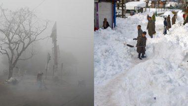 Weather Updates: जम्मू-कश्मीर-लद्दाख में 4 दिनों बाद मौसम में हुआ सुधार