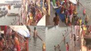 Dev Uthani Ekadashi and Tulsi Vivah 2020: देव उत्थान एकादशी और तुलसी विवाह के अवसर पर श्रद्धालुओं ने गंगा नदी में किया स्नान