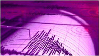 Earthquake in Mizoram: मिजोरम के चंफाई में भूकंप के झटकों से कांपी धरती, तीव्रता 5.2  मापी गई