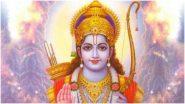 अयोध्या का हवाईअड्डा भगवान राम के नाम पर, कैबिनेट से मिली मंजूरी