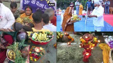 बिहार: छठ महापर्व के चौथे दिन श्रद्धालुओं ने उगते सूरज को अर्पित की 'उषा अर्घ्य', सीएम नीतीश कुमार ने भी अपने आवास पर की पूजा-अर्चना