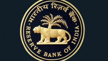 चेन्नई: RBI ने लक्ष्मी विलास बैंक को दिया डीबीएस बैंक इंडिया में विलय का प्रस्ताव