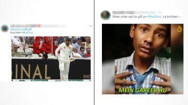 Bhai Dooj 2020 Funny Memes Trend Online: भाई दूज पर भाई-बहन के ये फनी जोक्स और मजेदार पोस्ट सोशल मीडिया पर हो रहे हैं वायरल, आप भी देखें