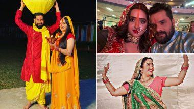 Chhath Puja 2020: निरहुआ से लेकर आम्रपाली दुबे, रानी चटर्जी समेत इन भोजपुरी कलाकारों ने दी छठ पूजा की शुभकामनाएं, शेयर की ये Photos