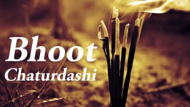 Bhoot Chaturdashi 2020: भूत चतुर्दशी क्या है? जानें दिवाली के दौरान पश्चिम बंगाल में मनाए जाने वाले इस पर्व का महत्व और इससे जुड़ी रोचक बातें