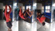 Indore में सड़क पर डांसिंग गर्ल के बाद जंपिंग बॉय का वीडियो सामने आया