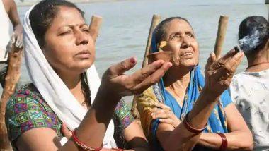 Chaiti Chhath Puja 2021: बिहार में नहाय-खाय के साथ लोक आस्था का महापर्व चैती छठ प्रारंभ