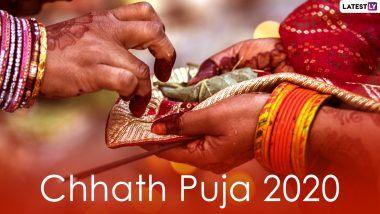 Chhath Puja 2020: छठ मैया और सूर्य देव की उपासना का पर्व है छठ पूजा, इस दौरान न करें ये गलतियां, जानें शुभ मुहूर्त और पूजन विधि