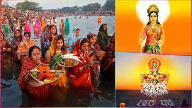 Chhath Puja 2020 HD Images: Congratulations to the Mahaparva of Aastha through adorable pictures of Chhath Puja and Chhath Maiya, WhatsApp Stickers, GIF Greetings, Wallpapers, Photos