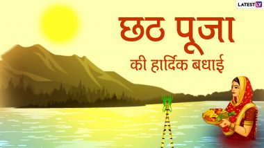 Chhath Puja 2020 Wishes & Images: Hearty congratulations of Chhath Puja Mahaparva!  Send this adorable Hindi WhatsApp Stickers, GIF Greetings, Photo Messages and Wallpapers to loved ones