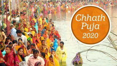 Chhath Puja 2020 Samagri List: ठेकुआ से लेकर सूप, गन्ना और केले के गुच्छे तक, जानें छठ पूजा के महापर्व के लिए आवश्यक सामग्रियों की पूरी लिस्ट