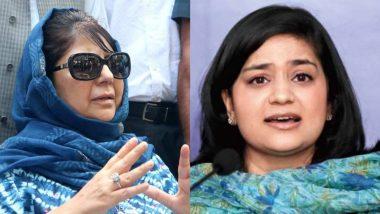 जम्मू-कश्मीर: पीडीपी अध्यक्ष महबूबा मुफ्ती और उनकी बेटी इल्तिजा मुफ्ती कथित तौर पर किए गए नजरबंद
