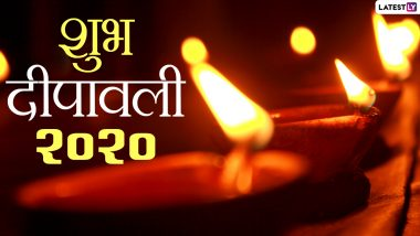Diwali 2020 Bollywood Songs: बॉलीवुड के इन 5 गानों से दिवाली की शाम को बनाए यादगार, बच्चों से लेकर बड़े तक करेंगे पसंद