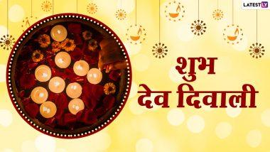 Dev Diwali 2020 Hindi Wishes: शुभ देव दीपावली! इन प्यारे Facebook Greetings, WhatsApp Messages, GIF Images, Quotes के जरिए सभी को दें बधाई