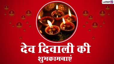Dev Diwali 2020 Messages: Greet your best on Dev Deepavali through these Hindi Facebook Greetings, GIF Images, Quotes, SMS, WhatsApp Stickers