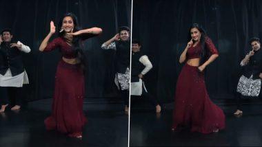 Dhanashree Verma Dance Video: धनश्री वर्मा ने 'Cutiepie' सॉन्ग पर किया धमाकेदार डांस, मंगेतर युजवेंद्र चहल भी हुए दीवाने!