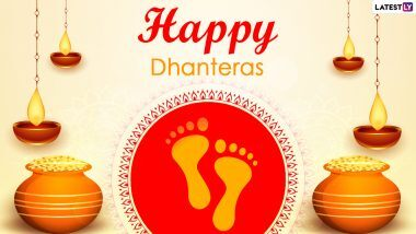 Dhanteras 2020 Wishes & HD Images: Happy Dhanteras in the country, greet your loved ones through these lovely WhatsApp Stickers, GIFs, Facebook Greetings, SMS, Wallpapers