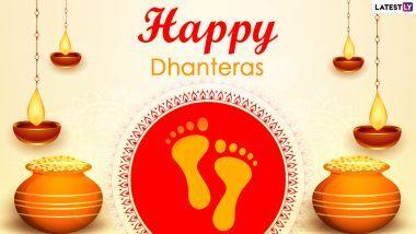Dhanteras 2020 Wishes & HD Images: देश में मची धनतेरस की धूम, इन प्यारे WhatsApp Stickers, GIFs, Facebook Greetings, SMS, Wallpapers के जरिए दें अपनों को बधाई
