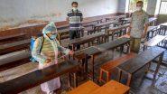 कोविड-19 को लेकर जम्मू-कश्मीर   31 दिसंबर तक सभी स्कूल -कॉलेज रहेंगे बंद