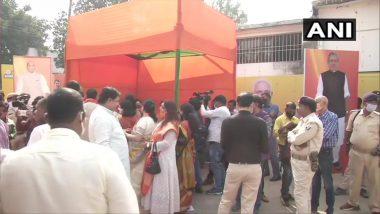 Bihar Assembly Election Result 2020: बिहार में एनडीए नवनिर्वाचित विधायकों की बैठक, केंद्रीय मंत्री राजनाथ सिंह भी हुए शामिल