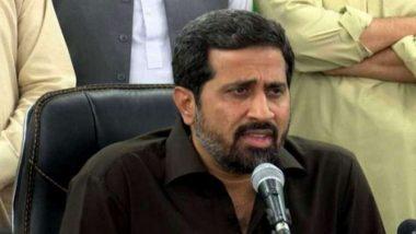 पाकिस्तान के पंजाब में हिंदू विरोधी सूचना मंत्री फैयाजुल हसन चौहान को पद से हटाया गया, उपनिवेश मंत्री के पोर्टफोलियो का संभालेंगे कार्यभार