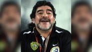 Diego Maradona Dies: डिएगो माराडोना के निधन पर अर्जेंटीना के राष्ट्रपति क्रिस्टीना कर्चनर के साथ भारतीय नेताओं में राहुल गांधी, शशि थरूर, समेत इन्होंने ने दी श्रद्धांजलि