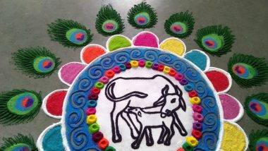 Govatsa Dwadashi 2020 Rangoli Designs: Make Rangoli on this auspicious occasion of Govts Dwadashi, see easy and beautiful pictures (Watch Tutorial Video)