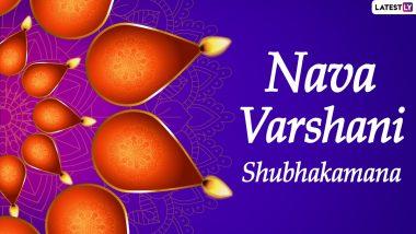 Gujarati New Year Wishes 2020: गुजराती न्यू ईयर पर ये HD Images, WhatsApp Stickers, Facebook Messages, Instagram Stories और SMS भेजकर दें शुभकामनाएं