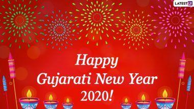 Happy Gujarati New Year 2020 Greetings: विक्रम संवत 2077 की शुरुआत पर भेजें ये WhatsApp Stickers, Photo Wishes, GIF Images, SMS, Quotes, Facebook Messages और कहें हैप्पी गुजराती न्यू ईयर