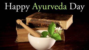 Happy Ayurveda Day 2020 HD Images & Dhanvantari Jayanti Wishes & Greetings: आयुर्वेद दिवस और धनतेरस पर ये HD Images, WhatsApp Stickers, Facebook Messages और Instagram Stories भेजकर दें शुभकामनाएं