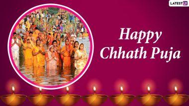 Chhath Puja 2020: छठ पूजा महापर्व के चौथे दिन दिया जाएगा ऊषा अर्घ्य, जानें उगते हुए सूर्य को अर्घ्य देने का शुभ मुहूर्त