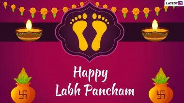 Labh Pancham & Gyan Panchami Wishes 2020: लाभ पंचमी और ज्ञान पंचमी पर ये WhatsApp Stickers, Maa Lakshmi Photos, Facebook Greetings, GIFs & Wallpapers भेजकर दें शुभकामनाएं