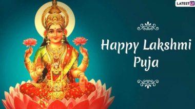 Diwali 2020 Lakshmi Puja Date & Shubh Muhurat: दिवाली पर पूजा के समय किस दिशा में रखें लक्ष्मी-गणेश की प्रतिमा, जानें पूजा का शुभ मुहूर्त, विधि और आरती
