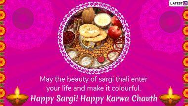 Saragi Wishes 2020: सरगी पर ये WhatsApp Stickers, Facebook Messages, GIF Images, SMS, Wallpapers भेजकर अपने प्रियजनों को दें शुभकामनाएं