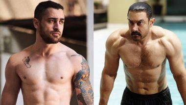 Aamir Khan के भांजे Imran Khan ने छोड़ा एक्टिंग करियर, गजनी एक्टर से जुड़ी ये एक्ट्रेस भी ले चुकी हैं फिल्म इंडस्ट्री से संन्यास!