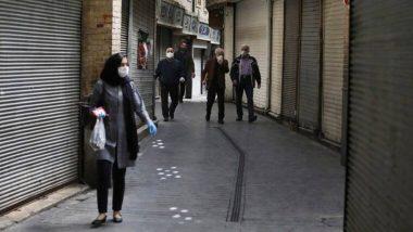 ईरान में कोरोनो वायरस के बढ़ते मामलों के बीच 2 सप्ताह के लिए लागु किया गया लॉकडाउन
