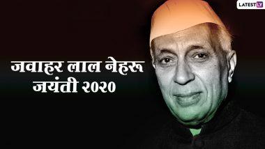 Jawaharlal Nehru Jayanti 2020 Wishes & Images: पंडित जवाहर लाल नेहरू जयंती की इन हिंदी GIF Greetings, Wallpapers, WhatsApp Stickers, Messages के जरिए दें शुभकामनाएं