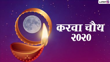 Karwa Chauth 2020: Do you want to promote Karva Chauth fast?  Know its method