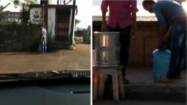 Toilet Water in 'Pani Puri': कोल्हापुर में टॉयलेट का पानी मिलाकर 'पानी पूरी' बेच रहा था वेंडर,  वीडियो वायरल होने के बाद गुस्साए लोगों ने स्टाल को तोडा -Watch Video