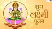 Friday Laxmi Poojan: दुःख एवं दरिद्रता से बचना है तो शुक्रवार के दिन ये कार्य ना करें!