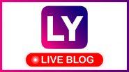 आरजेडी नेता तेजस्वी यादव रांची के रिम्स पहुंचे: 23 जनवरी 2021 की बड़ी खबरें और मुख्य समाचार LIVE