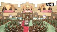 मध्यप्रदेश विधानसभा का तीन दिवसीय सत्र 28 दिसंबर से शुरू