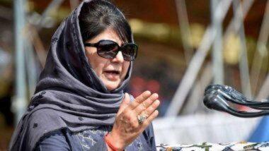Jammu and Kashmir: महबूबा मुफ्ती को लगा बड़ा झटका, PDP के तीन नेताओं ने दिया पार्टी इस्तीफा, बताई ये वजह