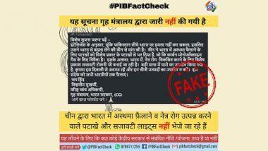 Fact Check: भारत में अस्थमा व नेत्र रोग फैलाने के लिए विशेष पटाखे और डेकोरेटिव लाइट्स भेज रहा है चीन?PIB से जानें WhatsApp वायरल मैसेज की सच्चाई