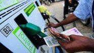 Petrol-Diesel Price Rise: फिर बढ़े पेट्रोल और डीजल के दाम, भोपाल में 100 रुपये के पार हुआ भाव, जानिए अपने शहर के रेट्स