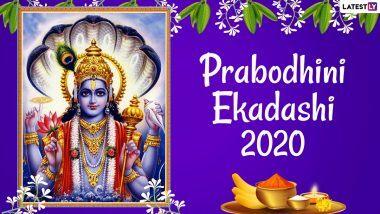 Prabodhini Ekadashi 2020 HD Images: प्रबोधिनी एकादशी पर इन WhatsApp Stickers, Facebook Greetings और श्रीहरि की तस्वीरों को भेजकर दें शुभकामनाएं