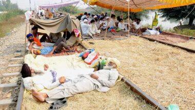 Punjab Railway Blockade Temporarily Ends: कृषि बिल का विरोध कर रहे पंजाब के किसानों ने  23 नवंबर से ट्रेन चलाने की दी अनुमति, वार्ता  के लिए केंद्र को 15 दिनों के लिए दी  मोहलत