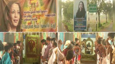US Presidential Election 2020: उपराष्ट्रपति पद की उम्मीदवार कमला हैरिस की जीत के लिए तमिलनाडु में उनके पैत्रिक गांव थुलसेंद्रपुरम में की गई पूजा-अर्चना, पोस्टर भी लगाए गए
