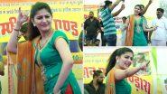 Sapna Choudhary Dance Video:सपना चौधरी का डांस देखकर दर्शक भी हुए बेकाबू, लाइव परफॉर्मेंस का धमाकेदार वीडियो हुआ वायरल